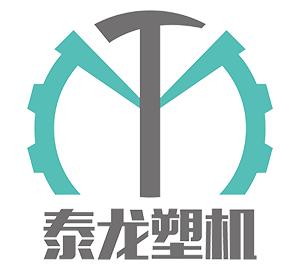 廣州泰龍塑料機械有限公司