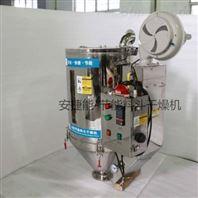 山东节能干燥机生产厂家 料斗式烘干机价格