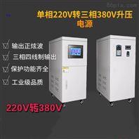 单相220变压三相380电源,变频50HZ转60HZ