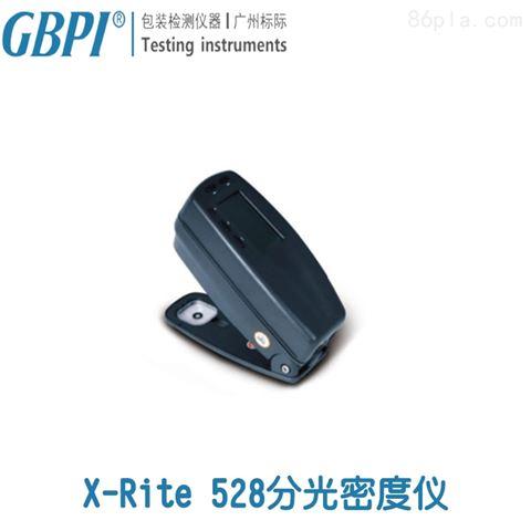 高精度分光密度仪GBPI