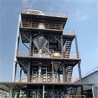 含盐废水处理 废水蒸发器 青岛康景辉