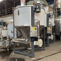 1000kg颗粒混色机潮湿料烘干机