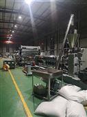 PP,PE,PS,EVA,EVOH高阻隔片材挤出生产线