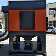 青岛市|集中除尘设备|焊接车间整体通风报价