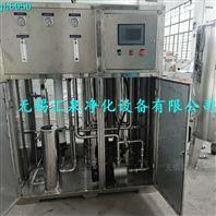 无锡超滤膜设备系统