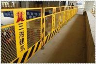 基坑电梯安全门 防基坑护栏 护栏围网批发