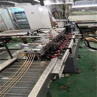 生物降解塑料颗粒双螺杆造粒机生产厂家