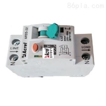 电弧故障保护电器