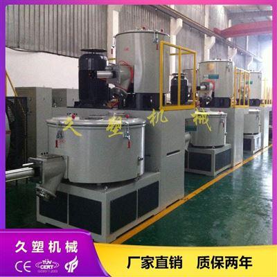 高低速混料机_塑料混合设备_搅拌料机