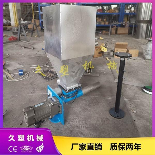 螺杆式定量喂料机 单螺杆加料机