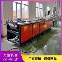 PVC附框设备_木塑附框生产线设备