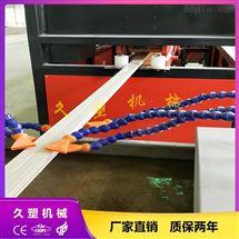 新型PVC门窗附框型材生产线设备