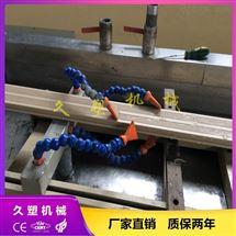 通用型PVC附框生产设备
