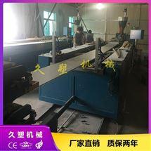 集成墙板机器 PVC塑料护墙板生产线设备