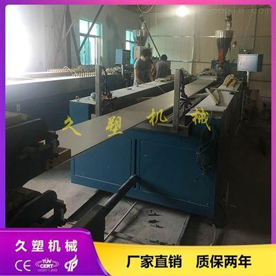 集成墻板機器 PVC塑料護墻板生產線設備