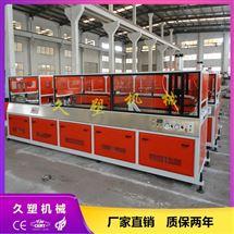 玻璃钢牵引机_防滑加长型牵引设备