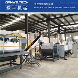 废塑日杂瓶清洗线 固体废物资源化处理设备