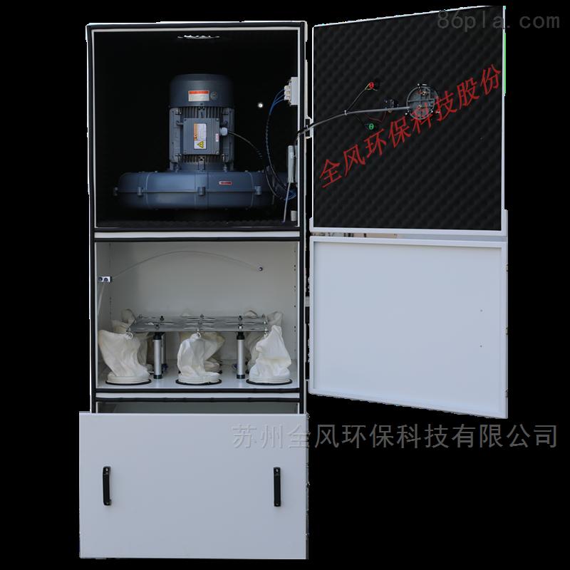 布袋除尘工业集尘机-车间柜式吸尘机