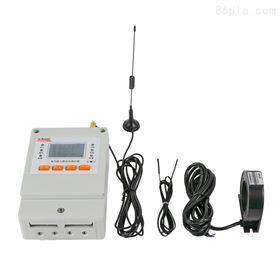ASCP200-1电气防火保护器