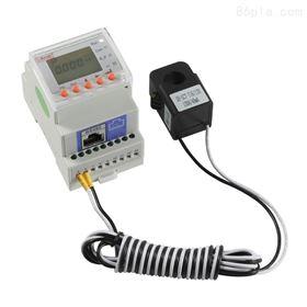 ACR10R防逆流电表