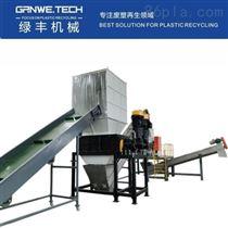 GW-PE-WL1000HDPE危废桶摩擦清洗 树脂化工桶清洗处置线
