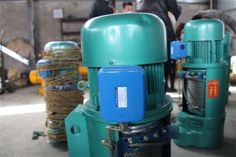 CD/MD型钢丝绳电动葫芦生产厂家-东弘起重