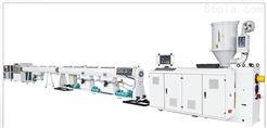 PPR高速管材挤出生产线