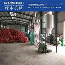 GW-PE-WL1000农业药瓶去标清洗设备 农药包装容器处置线