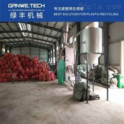 PET农药瓶洗料机聚酯瓶资源化利用处置线