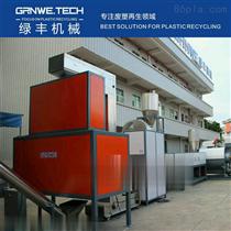 GWLPP-500塑料分选分离设备 输液袋橡胶分离机