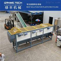 GWWTB-1200沉浮料水槽分离漂洗槽 聚酯瓶盖漂洗分离槽