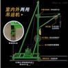 東弘小吊機-小型手推移動式吊機價格