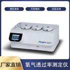 Y310氧气透过量测试仪-广州标际