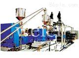 APET PETG TPU复合单层多层共挤塑料片材生产线