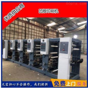 大量供应各种规格型号温州印刷机 出厂价直销中