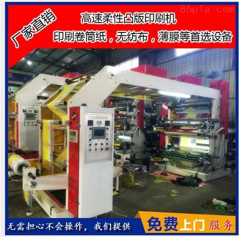 【GYT-高速柔性凸版印刷机】