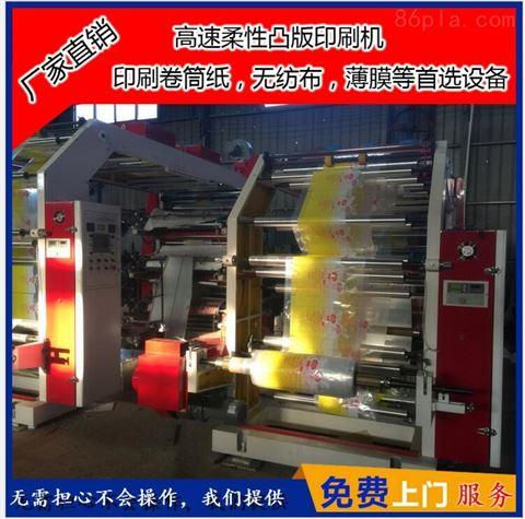品质技术先进的拷贝纸印刷机厂家