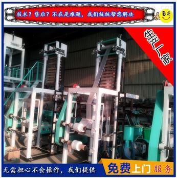 瑞安厂家供应【宠物垃圾袋生产机器】PE吹模机 垃圾袋机器