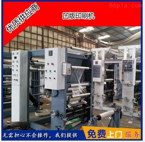 专业供应瑞安印刷机各种需求都可满足 了解