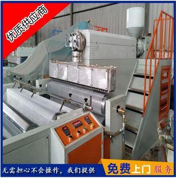 大批量生产高品质低价格聚乙烯复合气泡膜机器