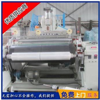 【专业推荐】生产性能稳定首购缠绕膜生产设备