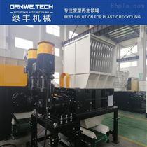 GWSSF-1090工业吨桶撕碎再生设备HDPE原料桶四轴撕碎机