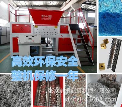 PP编织带撕碎清洗造粒回收再生设备厂家 编织袋吨包清洗线