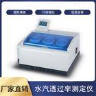 W413红外法水汽透过率测定仪