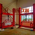 恒乐仪器 梁柱实验系统