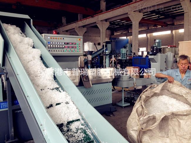 编织袋造粒机