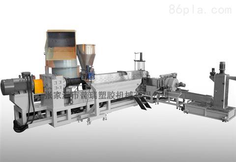 薄膜回收造粒机组----薄膜造粒生产线