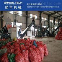 GW-PE-WL1000PET废旧农药瓶回收加工清洗线塑料机械