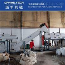 GW-PE-WL1000PP编织袋处理机器废旧丙烯料回收加工生产线