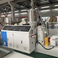 20-110PPR/HDPE管材挤出机生产线